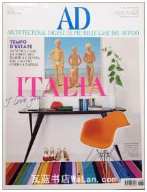AD杂志意大利语版 2013年7月刊 建筑辑要 安邸 建筑文摘 样板房装饰陈列外文杂志 ARCHITECTURAL DIGEST