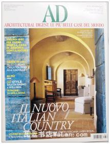 AD杂志意大利语版 2012年9月刊 建筑辑要 安邸 建筑文摘 样板房装饰陈列外文杂志 ARCHITECTURAL DIGEST