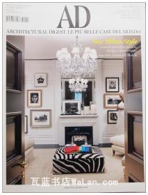 AD杂志意大利语版 2016年4月刊 建筑辑要 安邸 建筑文摘 样板房装饰陈列外文杂志 ARCHITECTURAL DIGEST