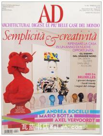 AD杂志意大利语版 2012年2月刊 建筑辑要 安邸 建筑文摘 样板房装饰陈列外文杂志 ARCHITECTURAL DIGEST