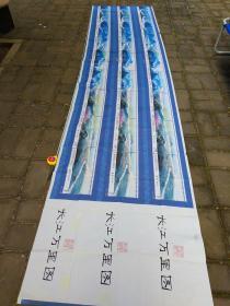 37010136中国邮政大型邮票画 长江风光