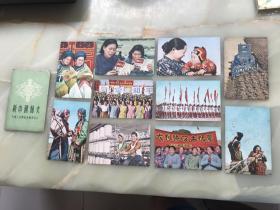 新中国美术明信片(美5):新中国妇女 -----带原封套(10张全)!!!!!!