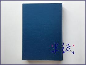 清格尔泰 契丹小字释读问题  2002年初版精装