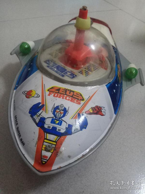 八十年代老铁皮玩具 宇宙飞船