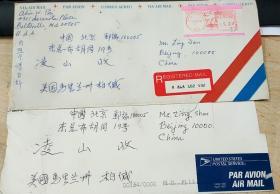 王纫兰(著名空气#动力学家柏实义夫人)信札20通50页附封两枚