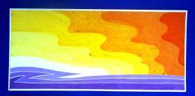 37010144艾中信之子、著名画家艾民有画作一幅