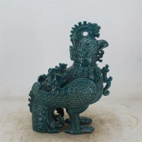 清乾隆绿釉雕刻凤凰天鸡熏香炉摆件 古董瓷器 古玩收藏中式仿古瓷
