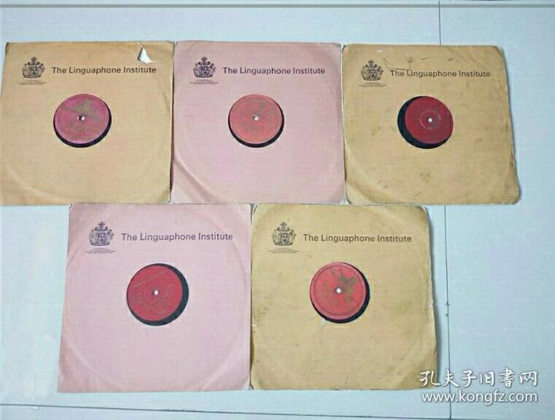 前苏联唱片五张
