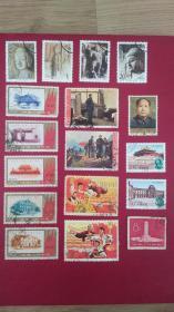 老邮票多套一起。