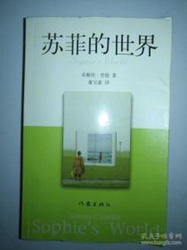 连环画:烽火戏诸侯