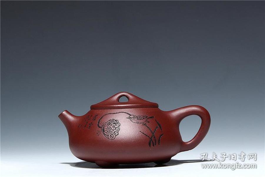 宜兴原矿紫砂壶 正品手工制作 石瓢陶刻球孔出水茶壶茶具