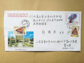 山东青州书画院院长贾北涛2003年寄河北美术出版社彭国昌信札1页