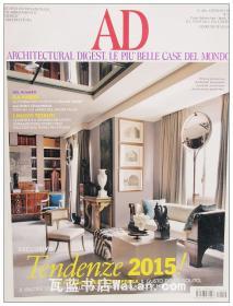 AD杂志意大利语版 2015年1月刊 建筑辑要 安邸 建筑文摘 样板房装饰陈列外文杂志 ARCHITECTURAL DIGEST