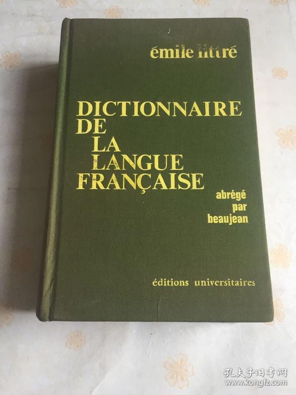 DICTIONNAIRE DE LA LANGUE FRANCAISE 1960版(外文原版)16开精装