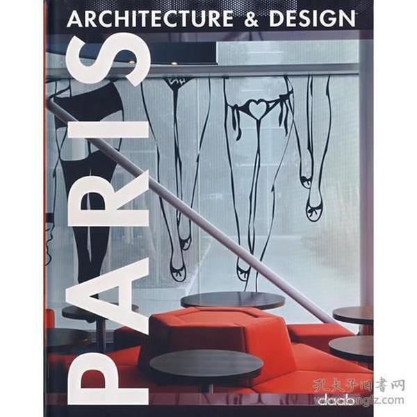 巴黎建筑设计PARIS ARCHITECTURE&DESIGN