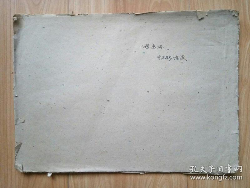 """民国竹纸国画册 大开本 繁体 封面签字""""于无锡陈家"""""""