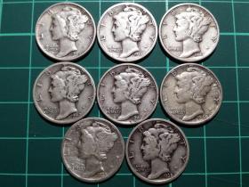 1938-1945 美国  美元 硬币 10美分8 枚 真品 墨丘利 A