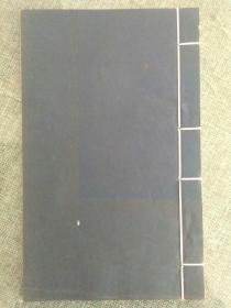 晚唐诗人唐彦谦《鹿门集》三卷拾遗一卷续补遗一卷  80年代中国书店用宣统番禺沈氏晨风阁刻本原版重刷,开本25.1*15.6*0.6厘米,42个筒子页84面
