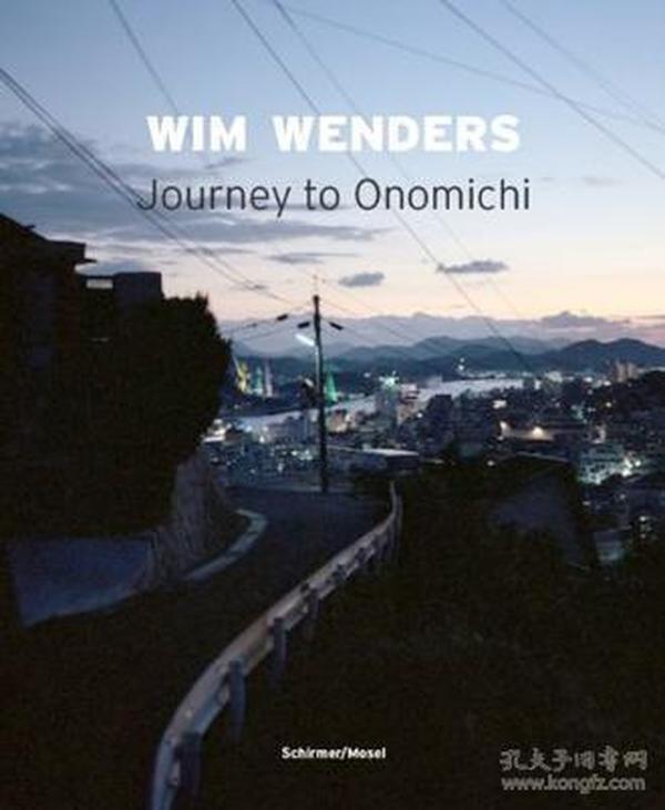 Journey to Onomichi