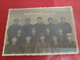 合影留念于南京步校1960年(手感布紋)