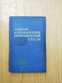 俄文书2(名字看图片)
