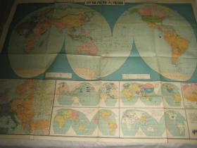 1936年 《世界现势大地图》 (有中华民国诸势力图)