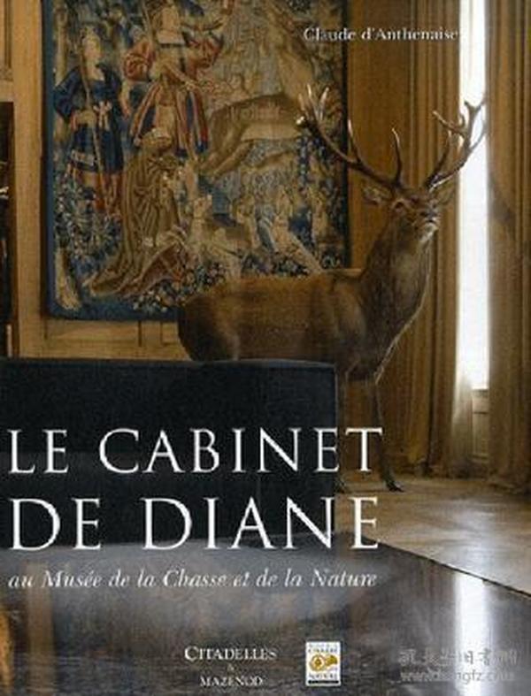 Le cabinet de Diane:Au Musée de la Chasse et de la Nature