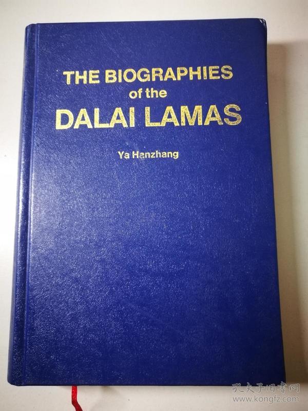 【The Biographies of The Dalailamas】《历代达赖传记》English Edition