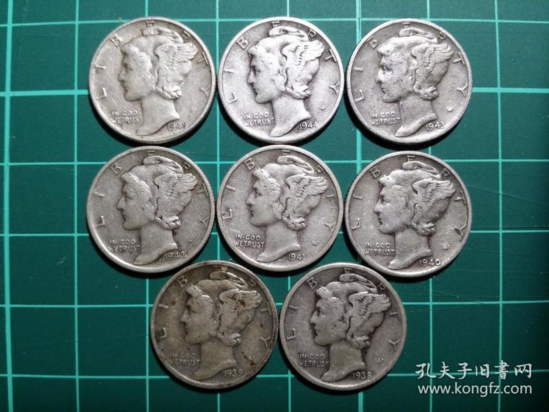1938-1945 美国  美元 硬币 10美分8 枚 真品 墨丘利 B