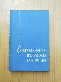 俄文书1(名字看图片)