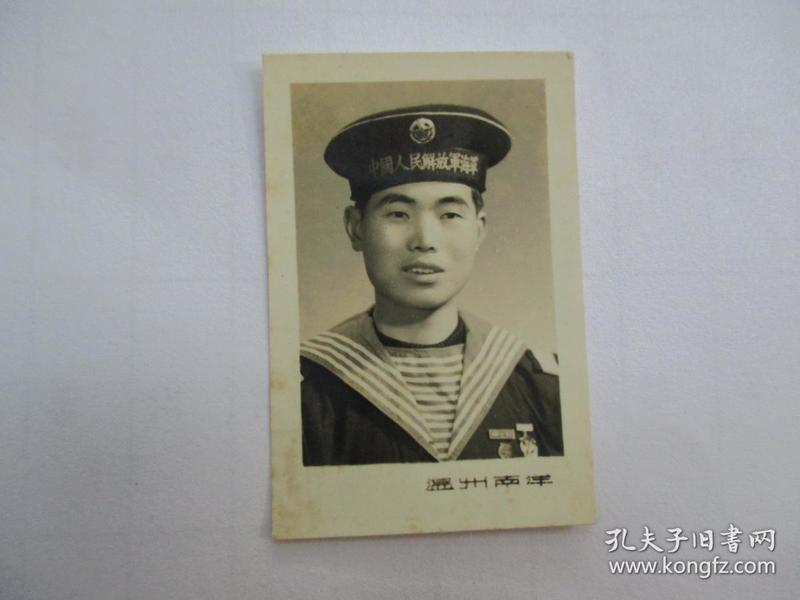 老照片:1965年海军帅小伙(温州南洋)