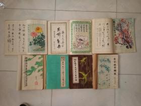 【手稿】上世纪90年代初期 钢笔(硬笔)书法名家湖北襄阳罗贤凯先生 书法手迹 7册合售 见图