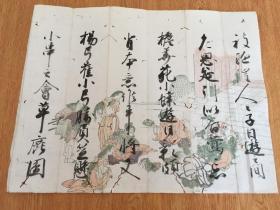日本约明治时期在一张折叠木版彩印【人物浮世绘】画,画上有古代某天皇、大臣、武将、仕女,武士,画上还写有行书书法,见图