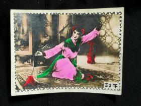 ●怀旧老照片:手工上彩《舞剑》【1963年5月4日尺寸8X6公分】!