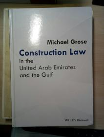 Construction Law in the United Arab Emirates and the Gulf【阿拉伯联合酋长国与海湾地区的建筑法】