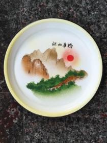 92.文革搪瓷盘、江山多娇,北京市日用搪瓷厂出品大众-69.6.7,规格320MM,9品。