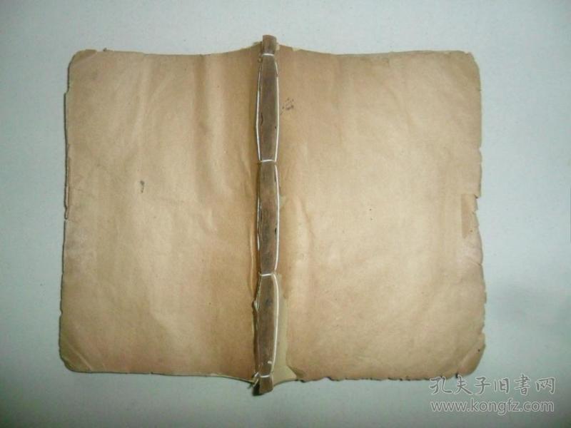 老手抄本《治病偏方》,61个筒子页(共122面)