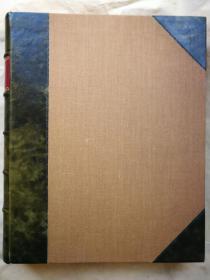 1872-1880年 日内瓦版 法国著名汉学家儒莲(茹理安)译《西厢记》 勒格朗拼合活字印制 毛边未裁 手工纸带水印 16开333页 精美皮装书盒 按原印张折好未装订