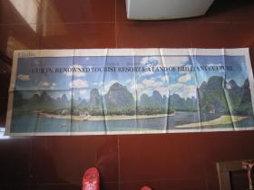 特大版面:中国日报(英文版)中国桂林。国际旅游圣地