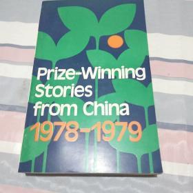 中国获奖小说选1978-1979【英文版】