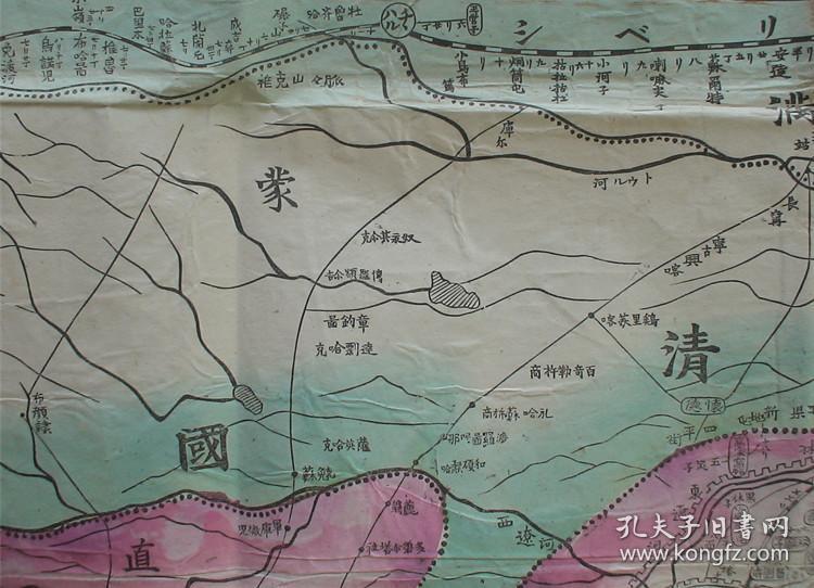 东清铁路,海参崴,对马海峡!明注:日军侵占地,城市间里程!图片