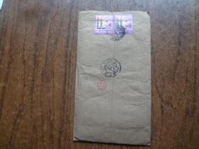 普票实寄封 80年代的   两张普票   85品