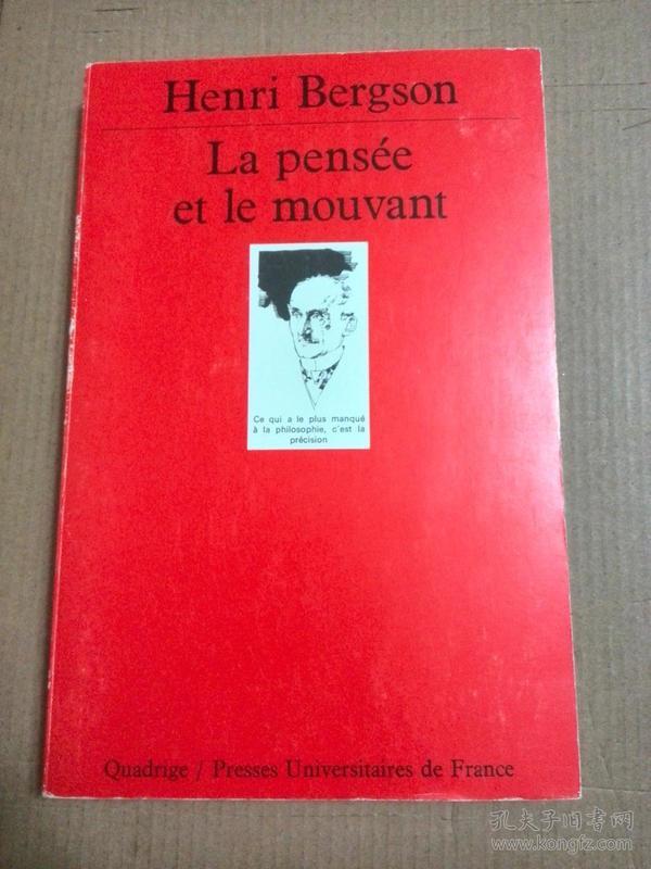 Henri Bergson : la pensée et le mouvant 柏格森哲学经典 《思想和运动》 法文原版