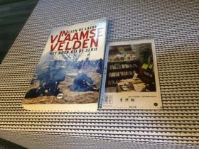 荷兰文原版 in Vlaamse Velden 在弗拉芒菲尔德 【存于溪木素年书店】