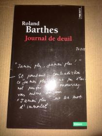 Roland Barthes / Journal de deuil  罗兰·巴特《哀痛日记》法文原版