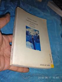 法文原版书:Méditations Dété