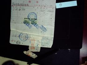 4、民国36年成都博罗大药房给农林部华西兽疫防治处开具的发票一张,有印花税票2张多枚印章