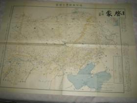1914年 《现代东部蒙古地图》((京畿、察哈尔、鄂尔多斯、归化、包头、库伦、洮南!标注名城之历史!) 珍稀民国老地图!