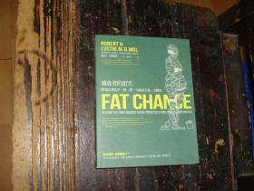 杂食者的诅咒:胖和你想的不一样,当一卡路里不是一卡路里