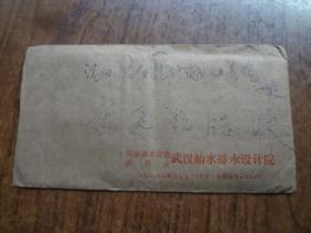 81年普票实寄封    带原信   贴农业学大寨普票